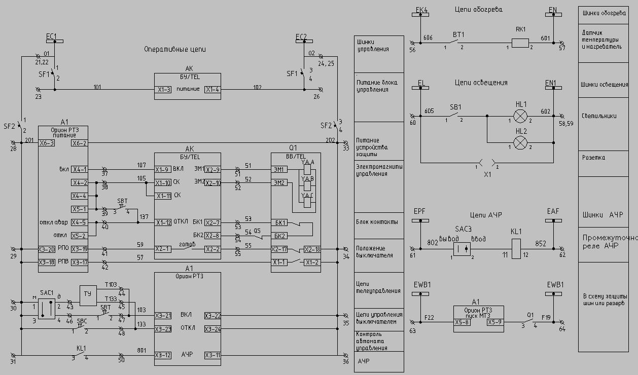 Миниконтактор abb b7-30-01 12a (400в ac3) катушка 230в ас /gjl1311001r8010