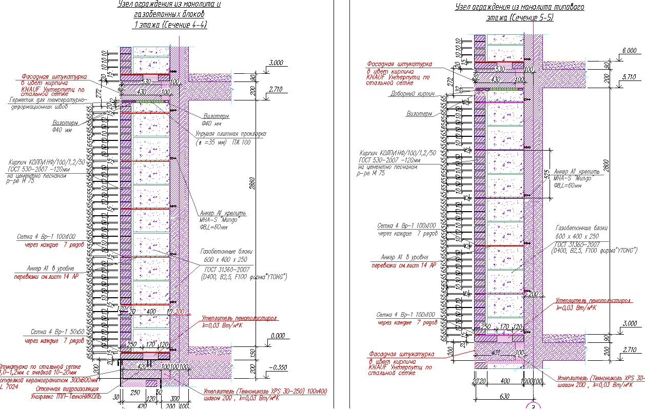 Архитектурные решения - ар2 - скачать типовой проект, проект.